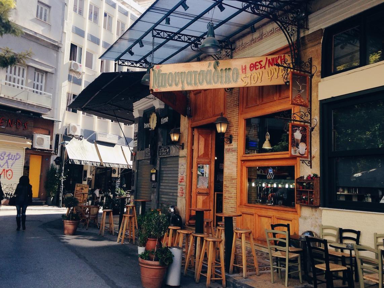 Bougatsadiko Athens