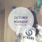 October Roundup The Hostel Girl